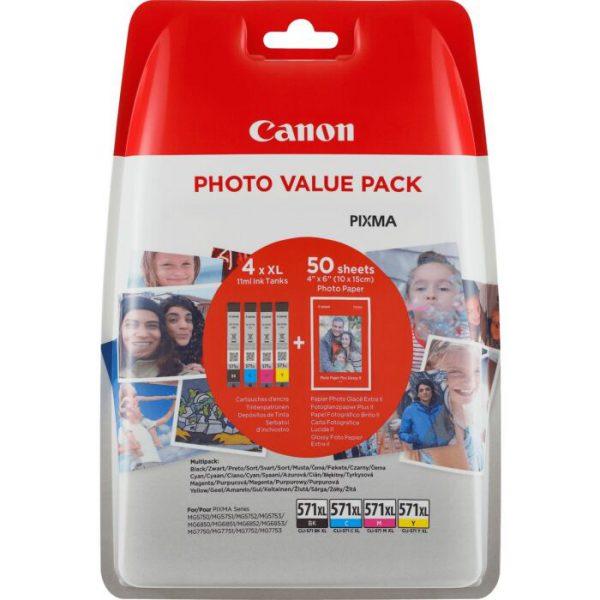 Canon CLI-571XL C/M/Y/BK